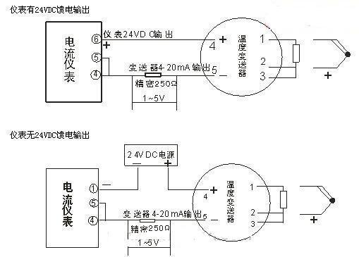 电位器 接线图